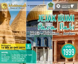 paket tour 3 negara 2019