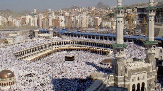 Lebih Dekat Dengan Ibadah Haji Dan Umroh