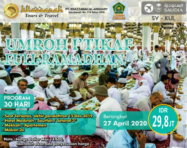 Paket Umroh Ramdhan 2019